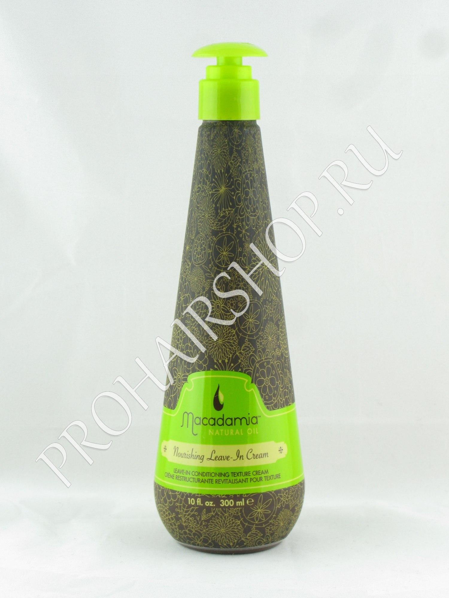 <b>Macadamia Natural Oil</b> NOURISHING LEAVE-IN CREAM ...