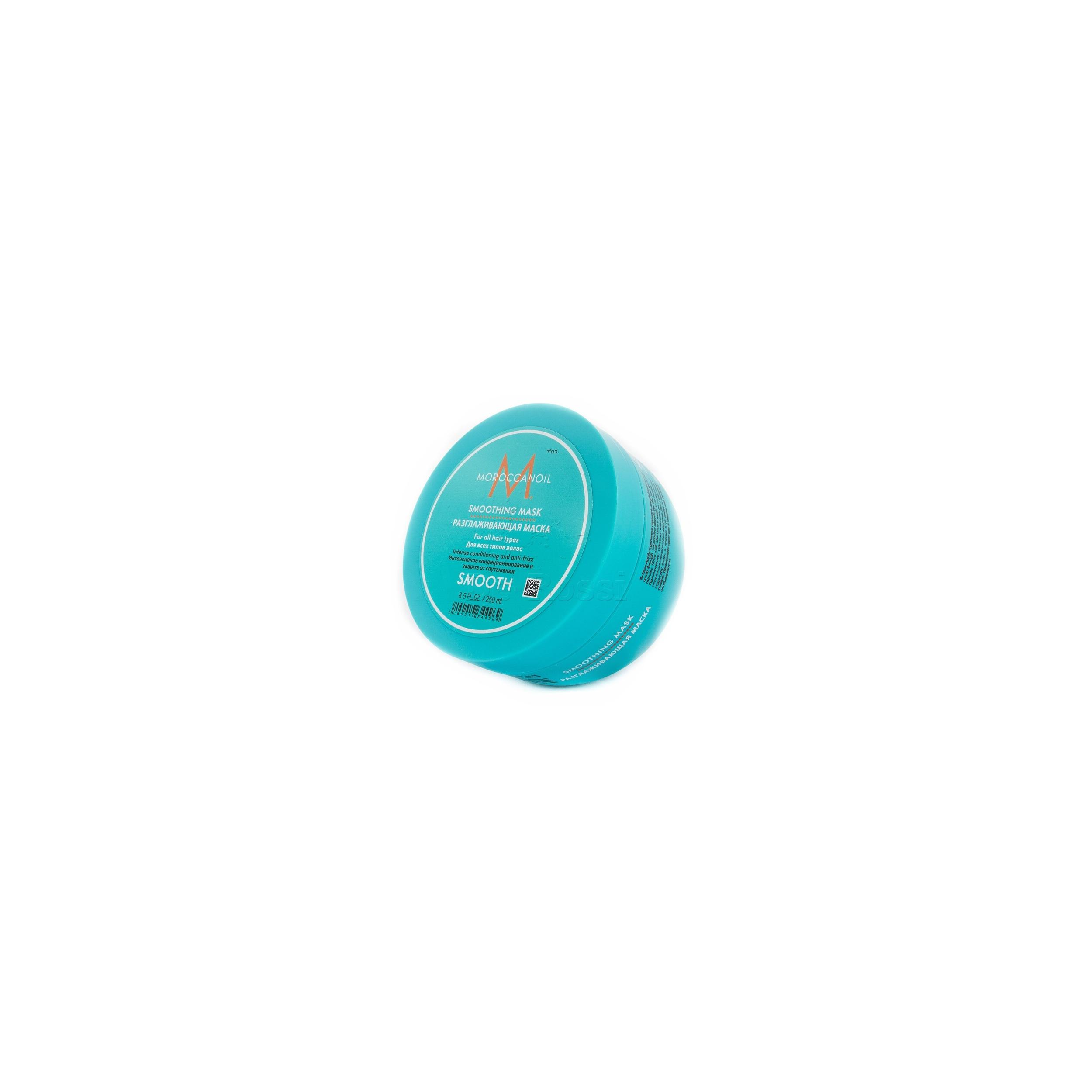 Moroccanoil Smoothing Masque - Маска для гладкости