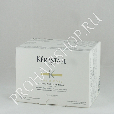 Kerastase Densifique Concentre - Концентрат Денсификью (ампулы)
