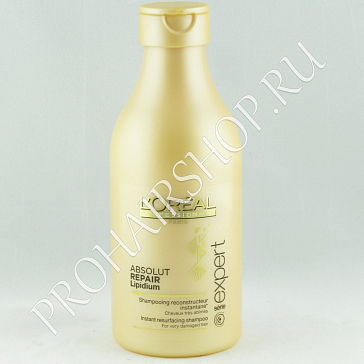 Loreal Absolut Repair Lipidium Shampoo Восстанавливающий шампунь