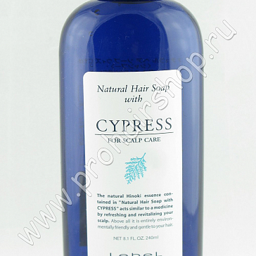 Lebel Natural Serie Shampoo Cypress Шампунь с Кипарисом
